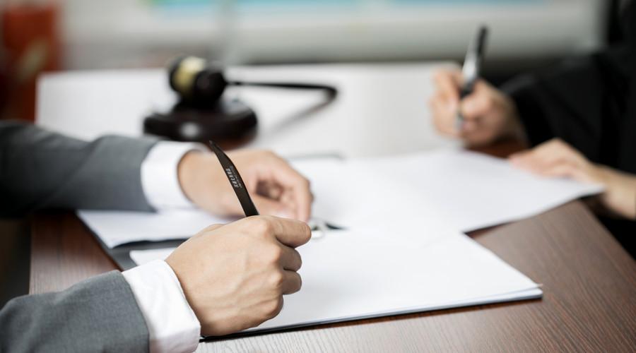 商品房销售签订的认购书有何效力